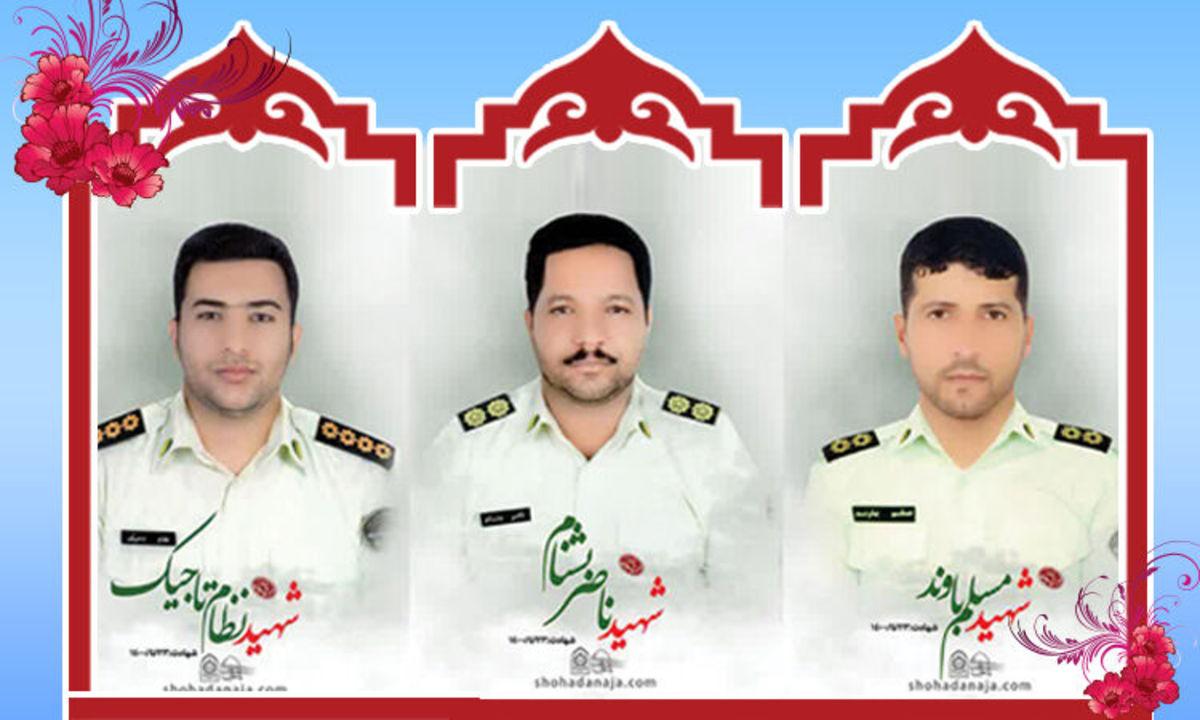 شهادت ۳ مامور پلیس مبارزه با مواد مخدر در کرمان