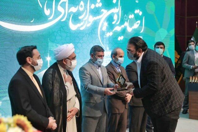 برگزیدگان نخستین جشنواره رسانهای امام رضا(ع) اعلام شد