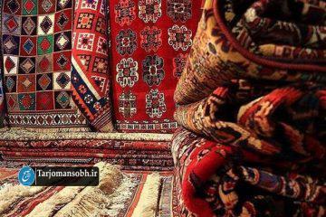 صنعت فرش کشور بیشتر تحت تاثیر خودتحریمی قرار دارد