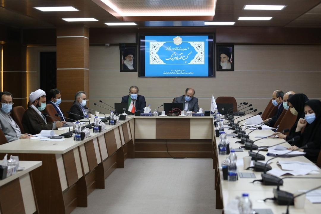 پنج مسئله فرهنگی اولویت دار آذربایجان شرقی!!