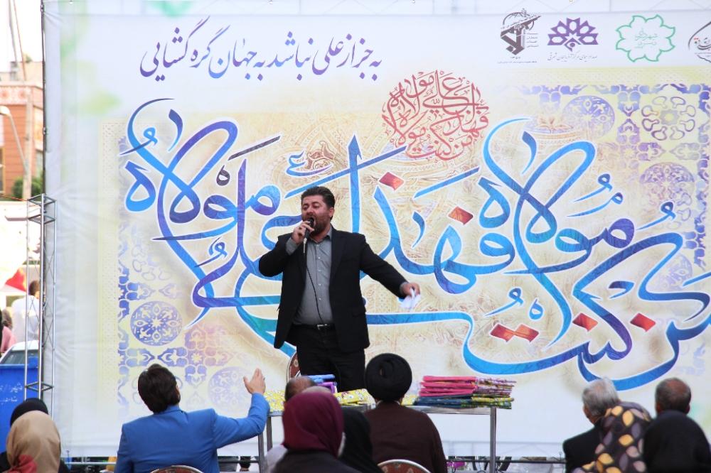 حال و هوای عید غدیر در تبریز