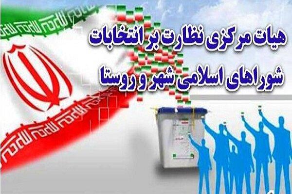 انتخابات شورای شهر تبریز تایید شد
