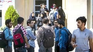 ضوابط جدید برای پذیرش پولی دانشجو در دانشگاهها