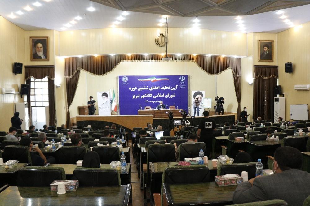 مراسم تحلیف و انتخاب هئیت رئیسه شورای شهر  تبریز
