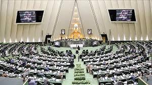 لیست کابینه به صورت غیررسمی به مجلس ارائه شد