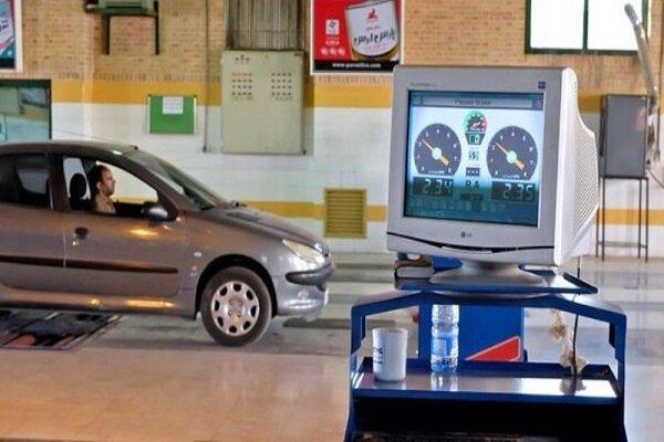 طرح ترافیک لغو شد/ تعطیلی مراکز معاینه فنی خودرو شهر تهران