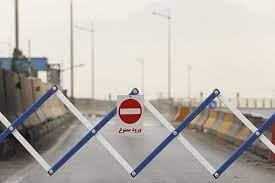 ۹ جاده خروجی به سمت شهرهای مجاور تهران از یکشنبه مسدود است