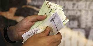 یارانه معیشتی چهارشنبه واریز میشود