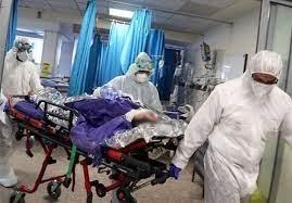 فوت ۵۶۱ بیمار کرونایی طی ۲۴ ساعت گذشته
