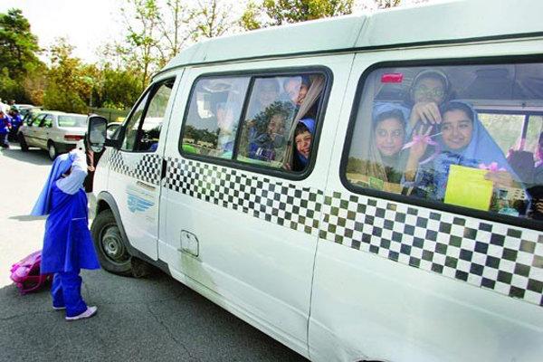 نحوه واکسیناسیون رانندگان سرویس مدارس