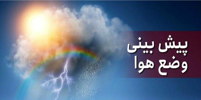 کاهش نسبی دمای هوای آذربایجان شرقی طی هفته جاری