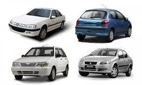 شایعه یا واقعیت؛کاهش قیمت خودرو؟
