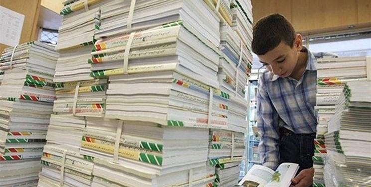 کتابهای درسی مدارس بازبینی میشود