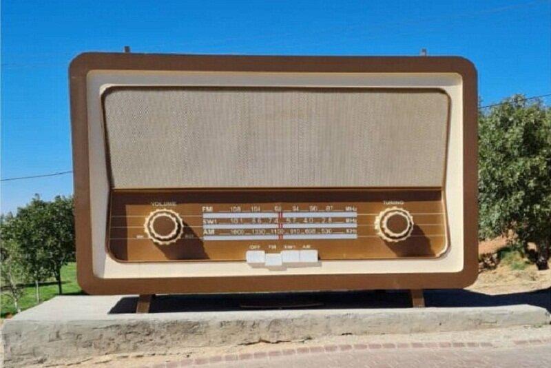 المان رادیو با قابلیت استفاده بهعنوان ایستگاه رادیویی در عینالی نصب شد