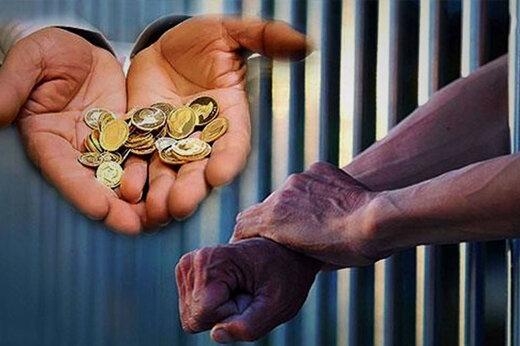 زمزمه تغییر قانون مهریه در مجلس: فقط تا ۱۴ سکه قابل وصول است