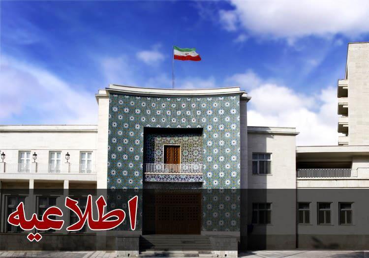 استاندار آذربایجانشرقی استعفا نداده است