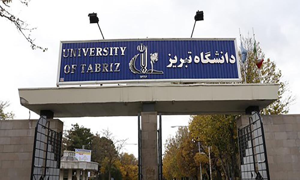 افزایش 10 برابری دانشجویان خارجی دانشگاه تبریز