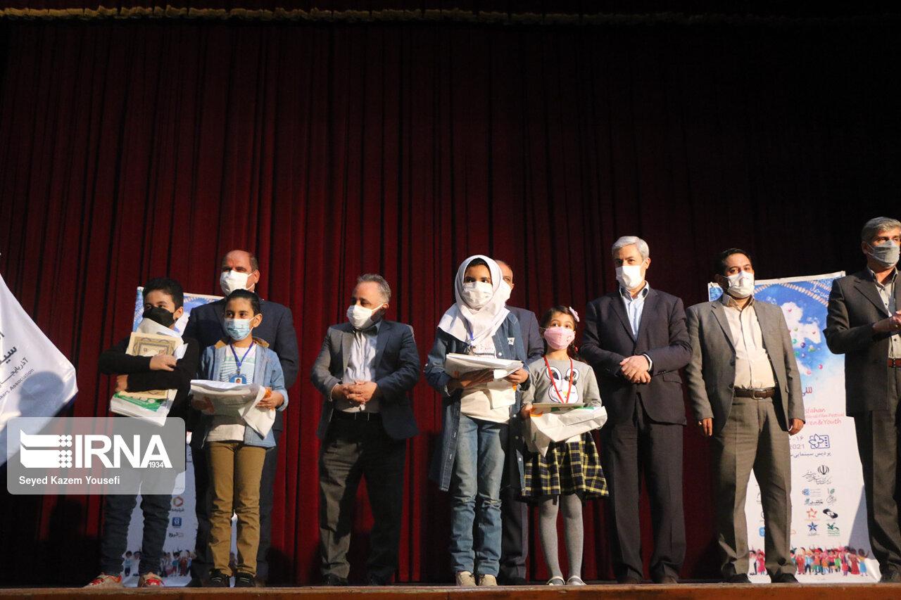 سی و چهارمین جشنواره بین المللی فیلمهای کودکان و نوجوانان، خاتمه یافت