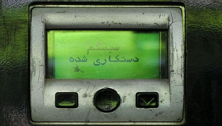 قطعی بنزین؛ مشکل فنی یا حمله سایبری؟/ قیمت بنزین افزایش مییابد؟