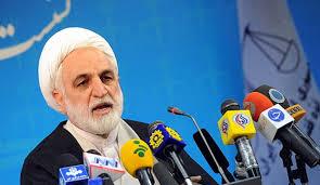 محکومیت مدیر موسسه ثامن الحجج به ۱۵ سال حبس