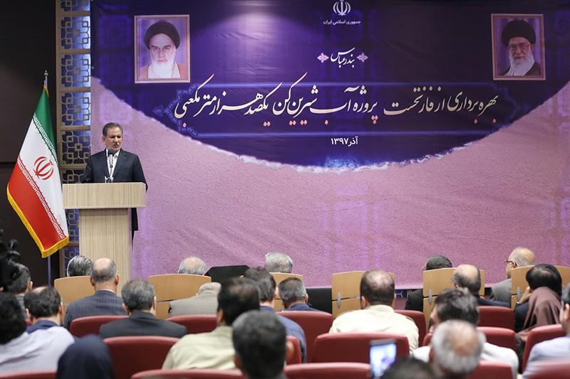 آب مساله ای بحرانی و ملی در ایران است