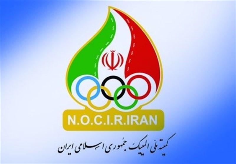 هدف گذاری ۴ ساله کمیته ملی المپیک برای رسیدن به بودجه ۱۵۰ میلیارد تومانی/ بودجه ۱۰۰ میلیاردی برای سال ۹۸