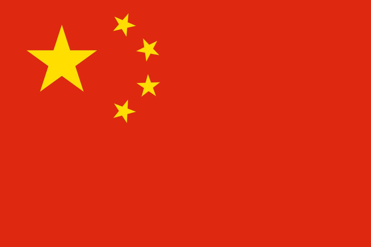 جریمه شرکت چینی بابت نقض تحریمهای نفتی ایران