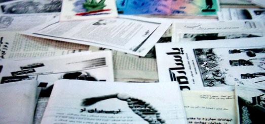 انتشار ۳۵۰۰ نشریه دانشجویی در دانشگاه های کشور/ لزوم داشتن علم، اخلاق، انصاف و عدالت در نشریات