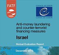 اسراییل در میان مخالفان اصلی ایران در FATF