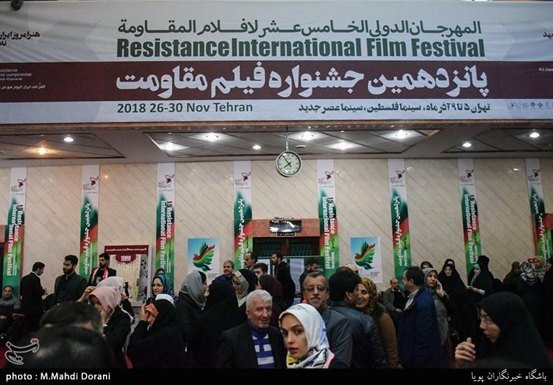 ۳ فیلم برگزیده مردمی جشنواره مقاومت معرفی شد