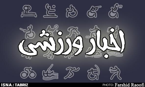 درخشش کاراتهکای نونهال تبریزی در مسابقات کاراته ایرانزمین