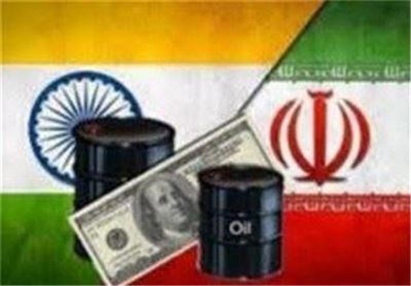 هند پول خرید نفت ایران را به حساب هایی در ۵ بانک واریز می کند