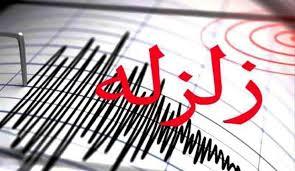 گسل باسمنج تبریز را لرزاند