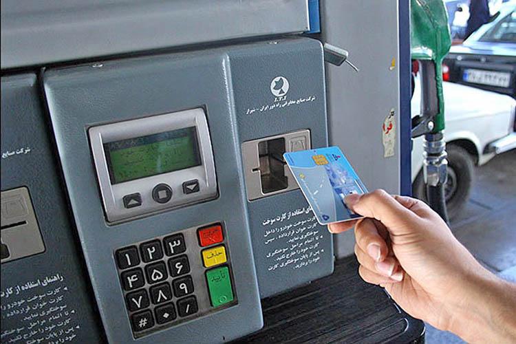 فرصت ثبتنام کارت هوشمند سوخت امشب پایان مییابد