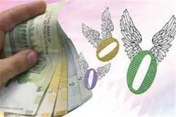 تاثیر حذف صفر از پول ملی بر اقتصاد ایران