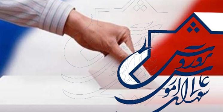 سهمیه استانها در مرحله اول انتخابات شورای عالی آموزش و پرورش اعلام شد