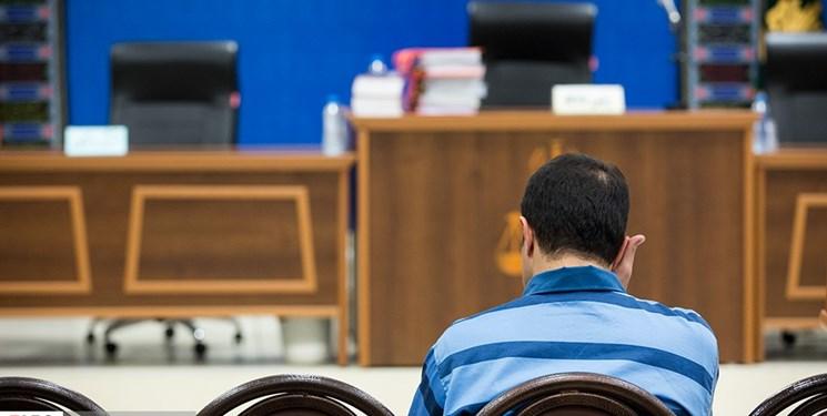 حکم قطعی پرونده ۵ صراف صادر شد