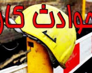 فوت 56 نفر براثر حوادث کاری در آذربایجان شرقی