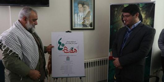 7 رویداد تولید دیجیتال در چهل سالگی انقلاب اسلامی