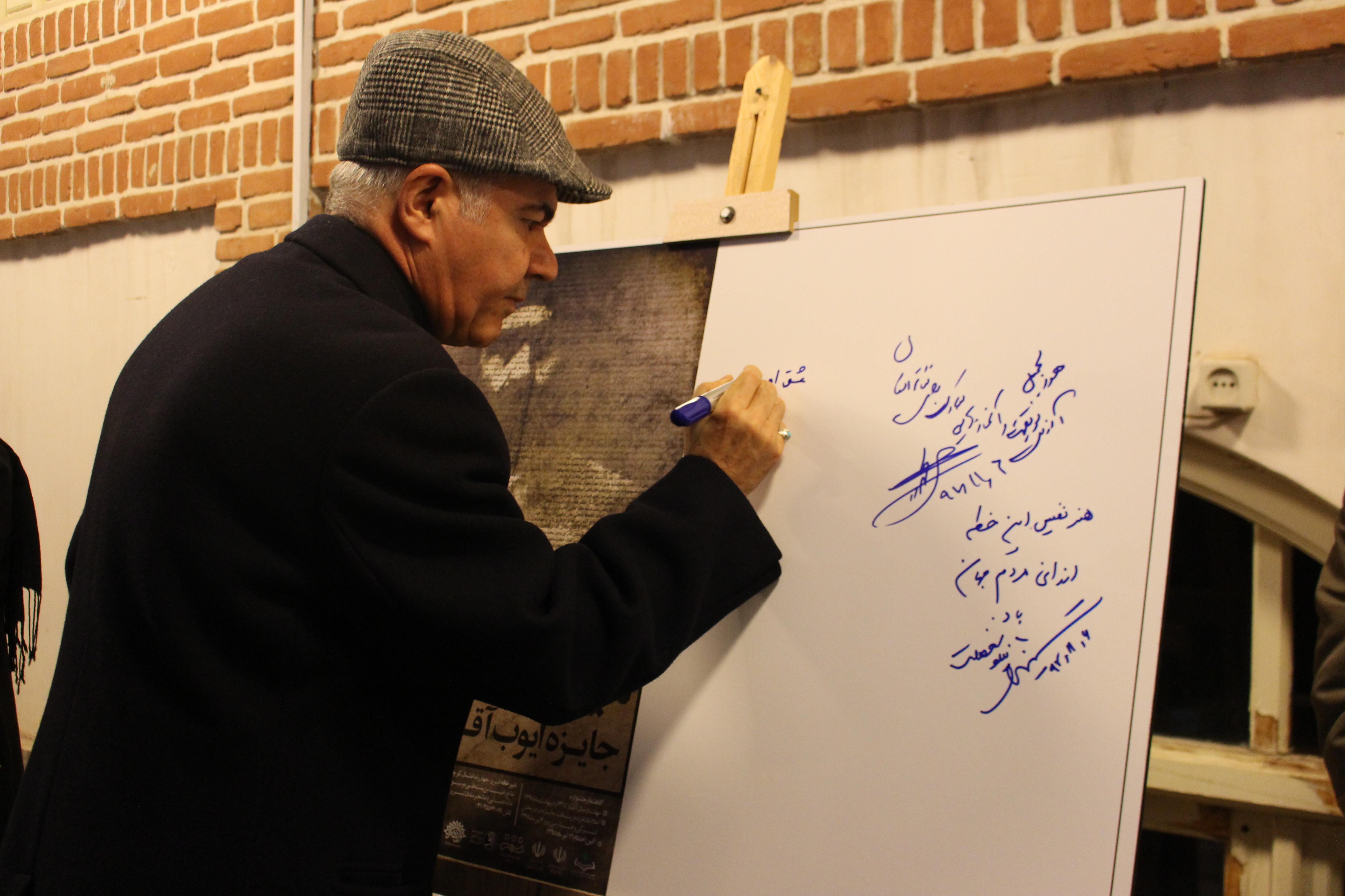گزارش تصویری از رونمایی جشنواره نمایشنامه نویسی میرزا آقا تبریزی