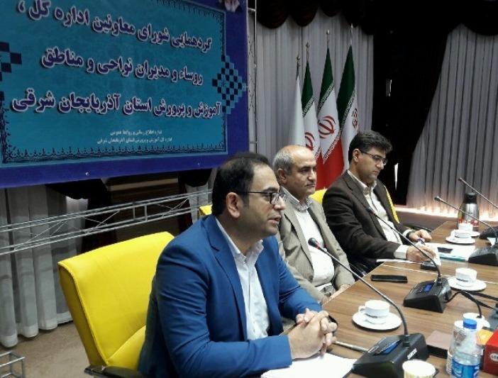 85 درصد سیستم گرمایشی مدارس آذربایجان شرقی استانداردسازی شد