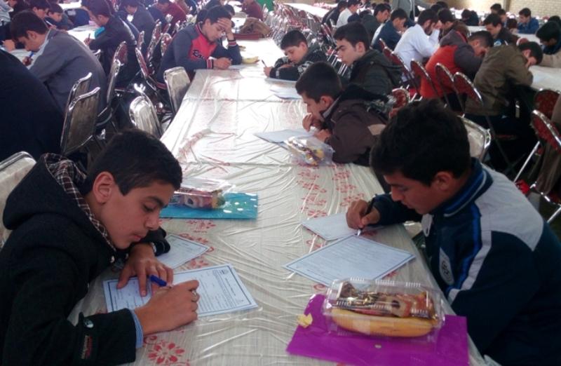 هر ایرانی هزار تومان، برای دانش آموزان محروم