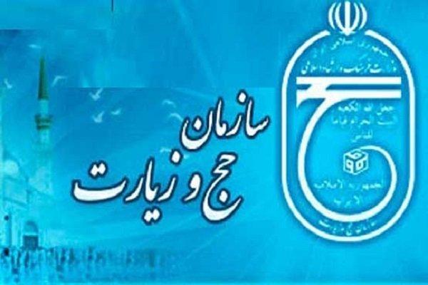 جزییات مجروح شدن ۹ زائر ایرانی در سامرا+ اسامی مجروحان