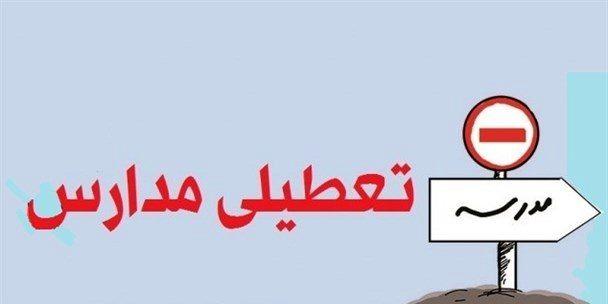 مدارس در روز 21 بهمن تعطیل نیست