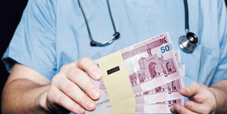 داستان غم انگیز فرار مالیاتی پزشکان/پزشکان در برابر پرداخت چقدر مالیات مقاومت میکنند؟