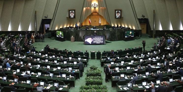 شروط مجلس برای پرداخت پاداش سالانه به مدیران شرکتهای دولتی