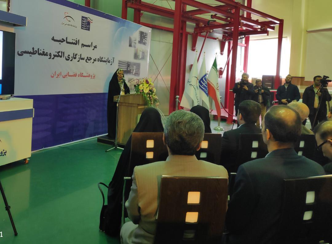 سه پروژه فناوری فضایی ایران رونمایی شد