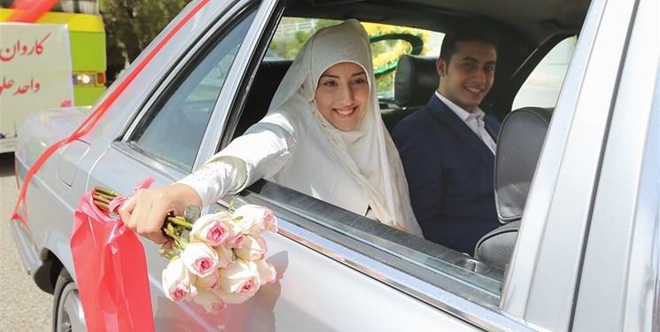 وام ازدواج برای هر يك از زوجين 30 ميليون تومان تعيين شد