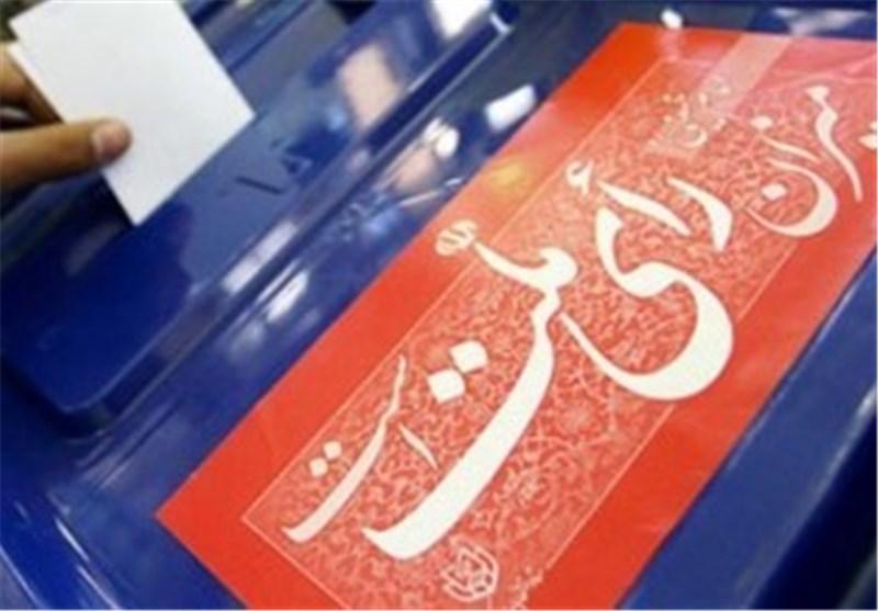 """انتخابات مجلس و خبرگان """"۲ اسفندماه"""" سال آینده برگزار میشود"""