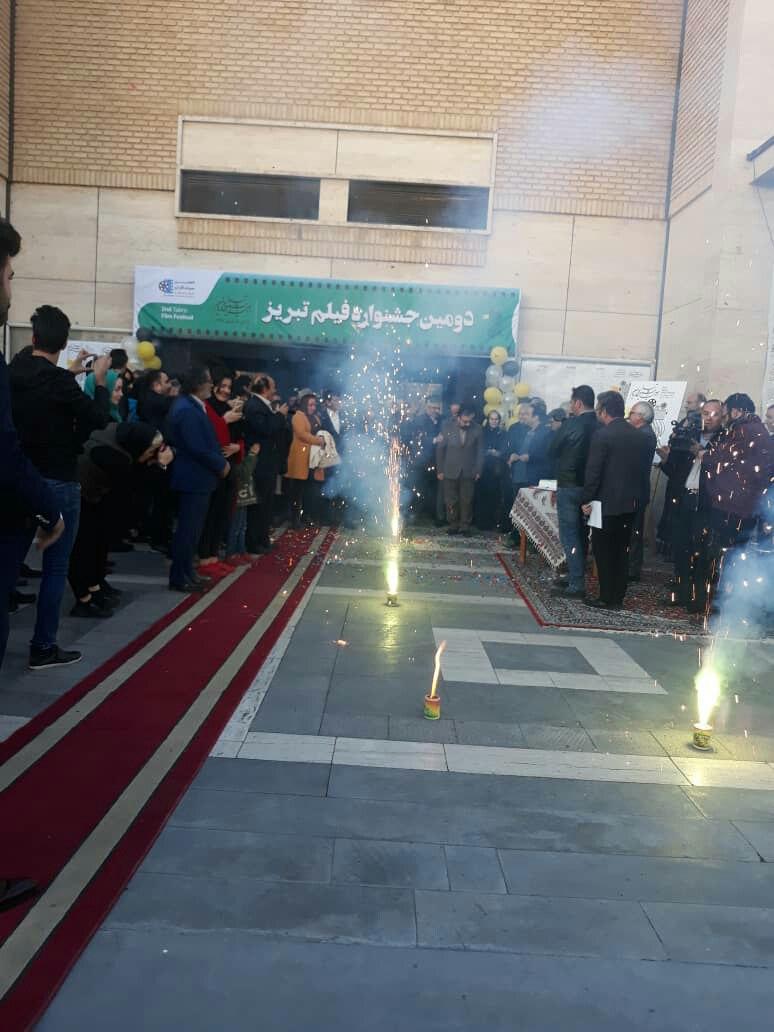 جشنواره فیلم تبریز به طور رسمی آغاز به کار کرد